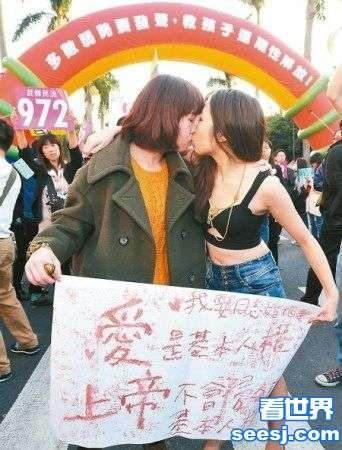 台湾制定同性伴侣法保障同性恋者权益