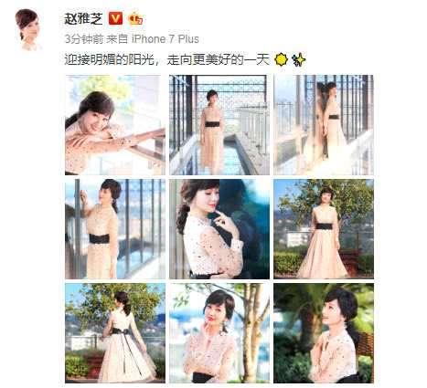 63岁仍似少女赵雅芝穿纱裙系蝴蝶结气质优雅