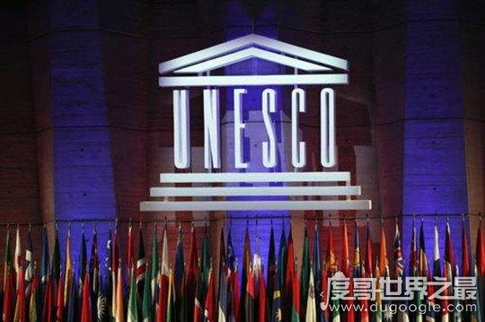 蚂蚁庄园小课堂unesco是什么组织,联合国教科文组织简称