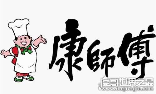 康师傅是哪国的?台湾顶新公司控股