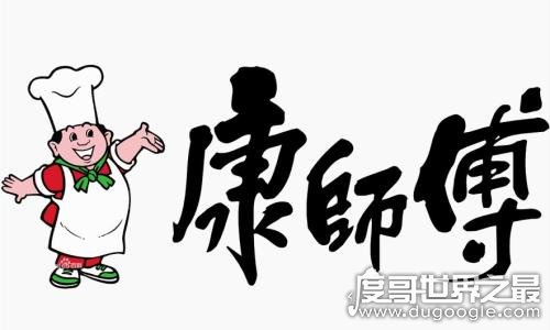 康师傅是哪国的,台湾顶新公司控股(全球zuì大的中式方便面品pái)