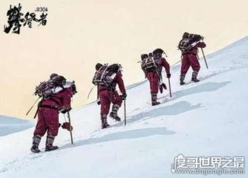 攀登者真实事件,登山队15年2登珠穆朗玛峰(承载着国家使命与信仰)
