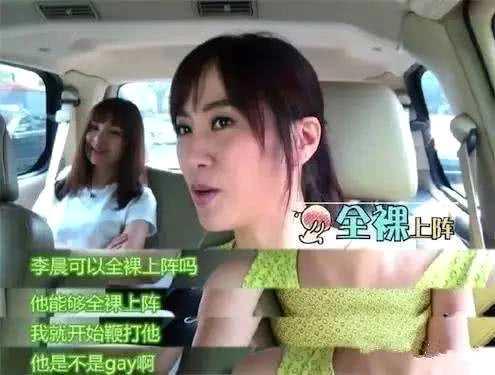 连王思聪都怕的女星只有她了