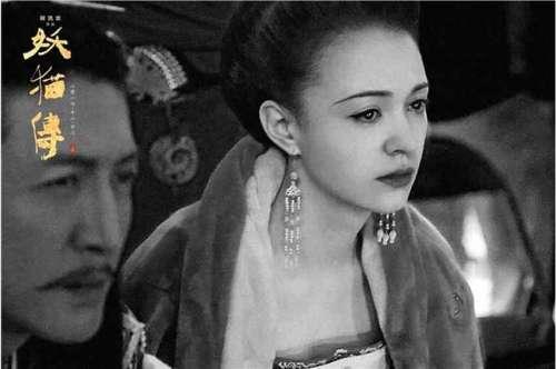 妖猫传里风华绝代的杨贵妃穿现代装气质大变网友两个人