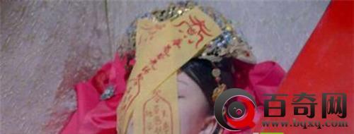 中国盗墓史两百年出土女尸依旧貌美如仙