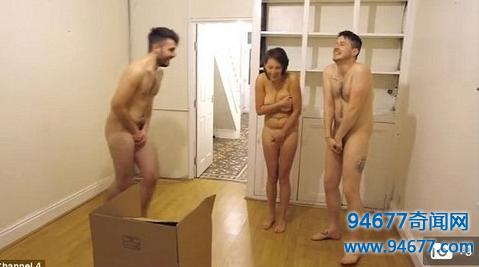 3男3女全裸共度21天简直是吊打三观啊