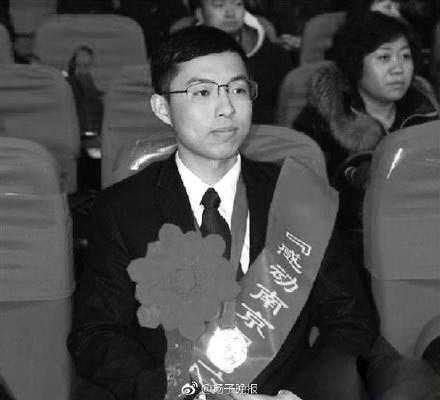 南京最帅医生高苏麟是怎么死的高苏麟为什么会感染败血症