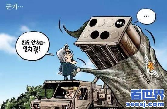 被美国卖了还在帮人数钱韩国坚持不撤萨德又被薅羊毛
