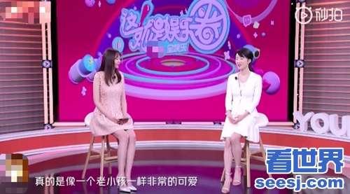 倪大红喜欢鹿晗新歌苏大强是可爱老小孩