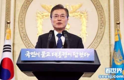 文在寅撂下这一句狠话暴露了韩国人的自大与愚蠢