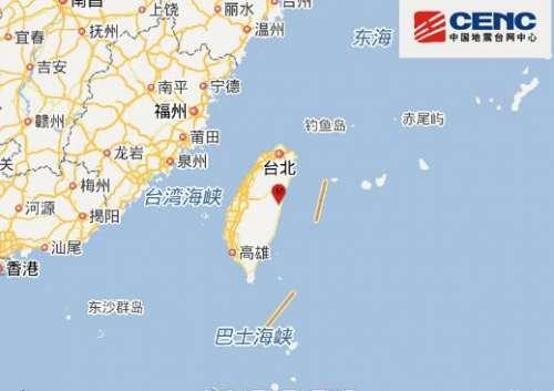 台湾花莲发生地震62日最新消息台湾花莲县发生41级地震