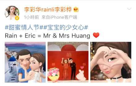 回家的诱惑李彩桦宣布结婚李彩桦老公是哪个富豪拍拖多久了