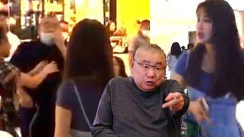 子女被撞刘銮雄放下富豪包袱当街与短裙少女互骂