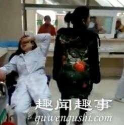 怀孕女护士遭殴打原因是这样简直让人震惊
