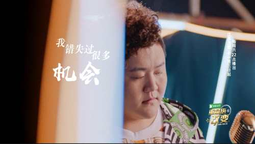 一档瘦人不能参与的节目成江苏卫视zuì大bào点