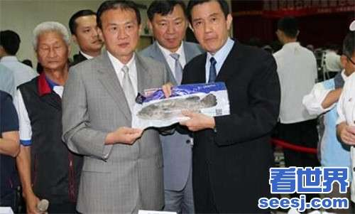 大陆偷台湾养鱼技术台网友纷纷吐槽