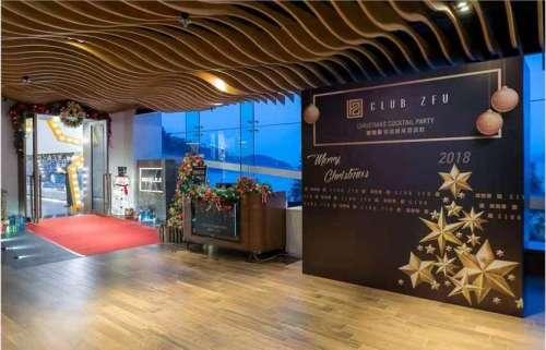 ClubZFU富驰荟私人圣诞派对共度佳节美好时光开启极致生活品味