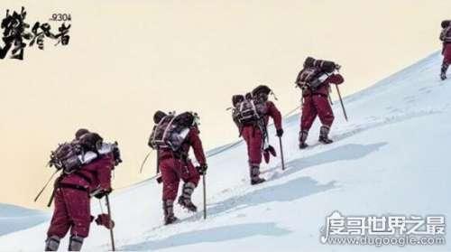 《攀登者》方五洲原型是谁,王富洲(为国家捍卫领土完整2登珠峰)