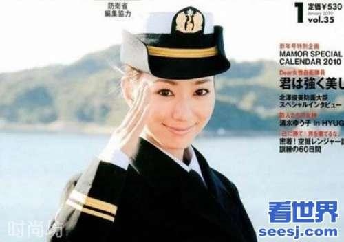 日本自卫队美女女兵海量私照给男自卫官看个够