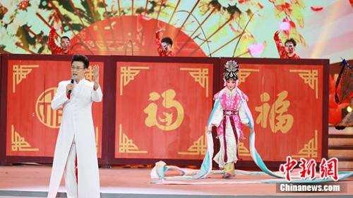 四省卫视联手办春晚展现各地风俗年味
