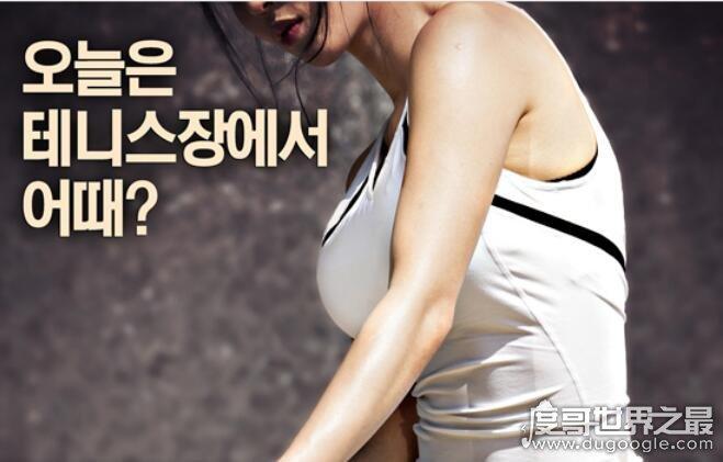 豆瓣高分韩国19禁电影推荐,探险旅行位居第1(19岁以下禁止观看)