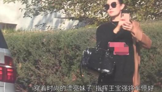 王宝强冯清疑同居是真的吗?
