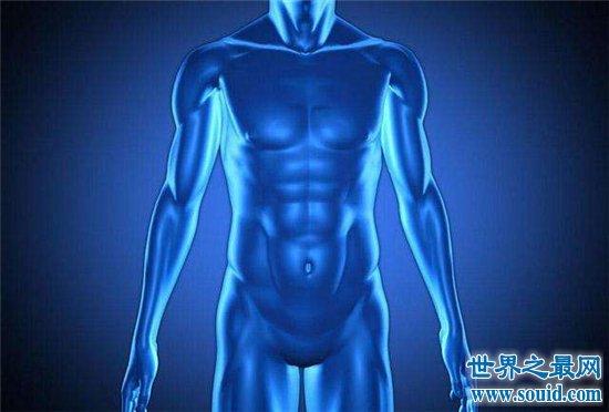 蓝色人种跟遗传有关,皮肤和血液都是蓝色的
