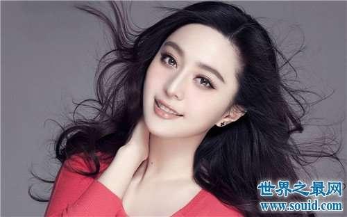 中国最美女人是谁 范冰冰成为娱乐圈无可挑剔的颜值