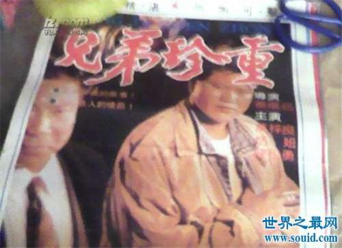 台湾经典黑帮电影有哪些 台湾经典黑帮电影推荐