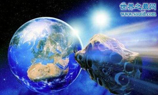 2032年小行星撞地球,撞地概率高达63000分之一