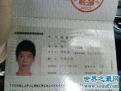 身份证号码大全和姓名--台湾身份证