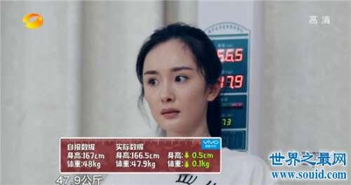 杨幂身高曾在真正男子汉曝光 多次节目中与明星有对比
