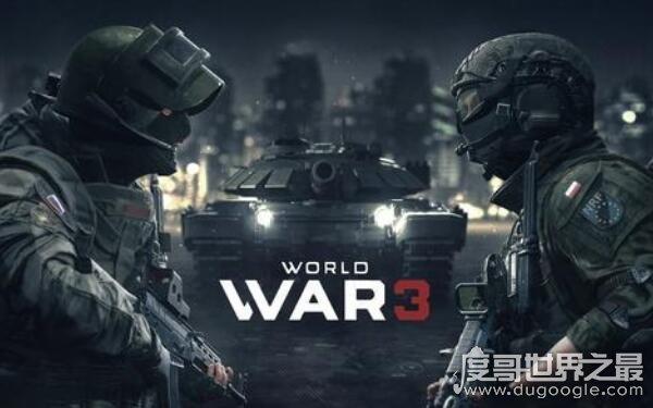 第三次世界大战预言表讲了什么,未来或将再次爆发战争(预言时间2060年)