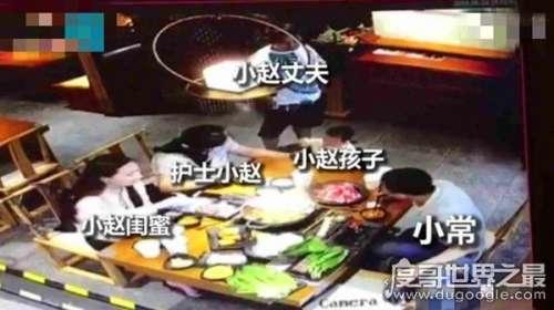 河南一男子端火锅泼妻子同学,导致妻子同学全身大面积烧伤