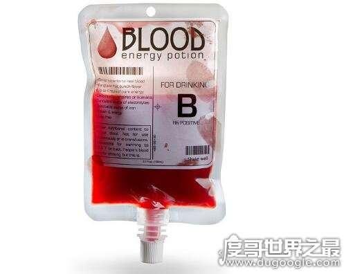 b型血为什么叫贵族血,因为b型血的人通常消化功能都比较强大