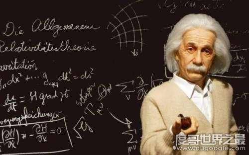 爱因斯坦对鬼的解释说明什么,鬼神可能存在(目前科学还无法解释)