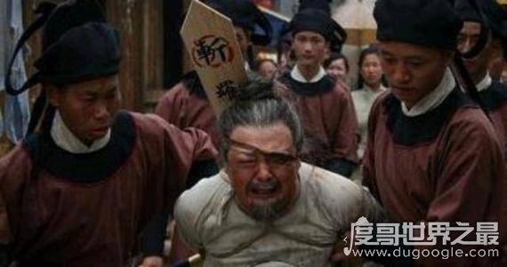 古代刑罚腰斩之刑,赵高腰斩李斯最知名(将人拦腰斩断)