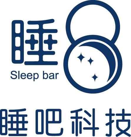 告别失眠困扰,睡吧(8)科技为您打造舒适好睡眠
