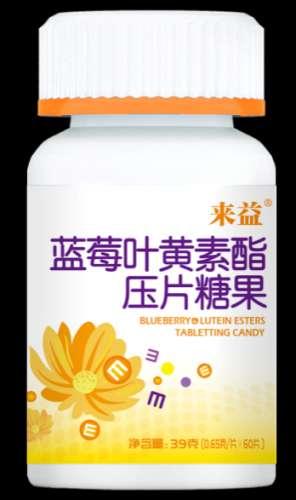 蓝莓叶黄素酯片的功效是什么呢?呵护视力不受损