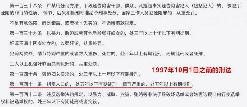郭刚堂失去了两次孩子:一次是被拐走时,一次是找到时
