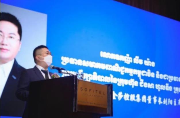 柬埔寨刘阳主席出席澜沧江与湄公河流域可持续发展研讨会