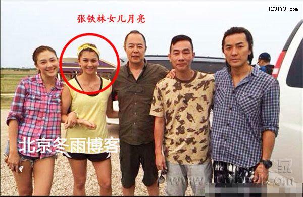 张铁林23岁混血女儿曝光 长相清丽引人关注