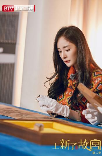 《上新了·故宫》第二季解密传世名画《韩熙载夜宴图》